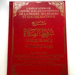 Photo L'explication de l'epître sur les conditions de la prière, ses piliers et ses obligations - Dine al haqq