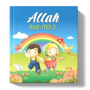 Photo Allah Aide-moi à… - Tawhid
