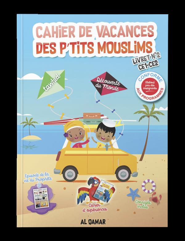 Photo Cahier De Vacances Tawhid Et Découverte Du Monde - Al Qamar