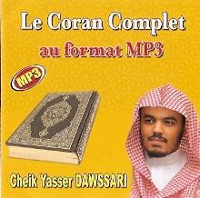 Photo Le Coran complet au format MP3 Par Cheikh Yassir DAWSSARI -
