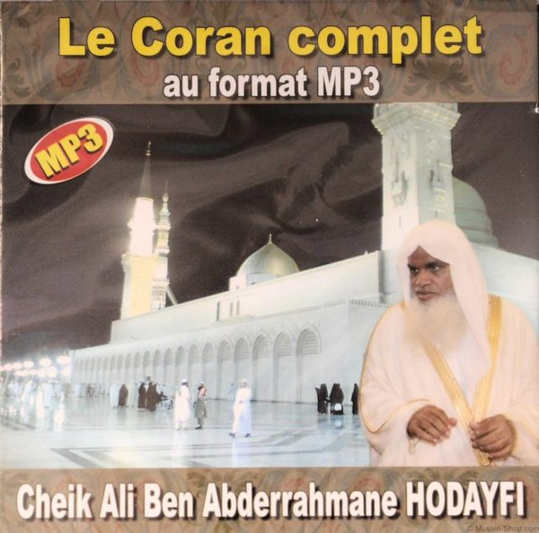 Photo CD Coran complet mp3 (By Cheikh Ali Ben Abderrahmane HODAYFI) -