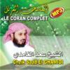 Photo CDMP3 – Coran Complet – Saad El Ghamidi – CD269 -