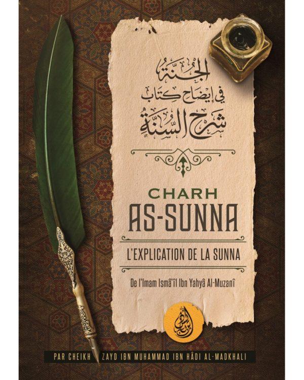 Photo CHARH AS-SUNNA – IMAM ISMA'ÎL IBN YAHYA AL-MUZANÎ – IBN BADIS - Ibn badis
