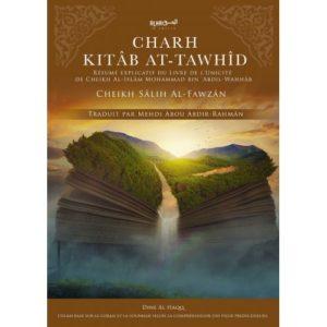 Photo CHARH KITAB AT-TAWHID VOL 1 - Dine al haqq