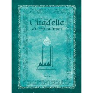 Photo La Citadelle Du Musulman – SOUPLE – Poche Luxe (Couleur Bleue) - Sana