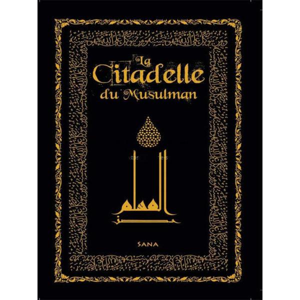 Photo La Citadelle Du Musulman – SOUPLE – Poche Luxe (Couleur Noir) - Sana