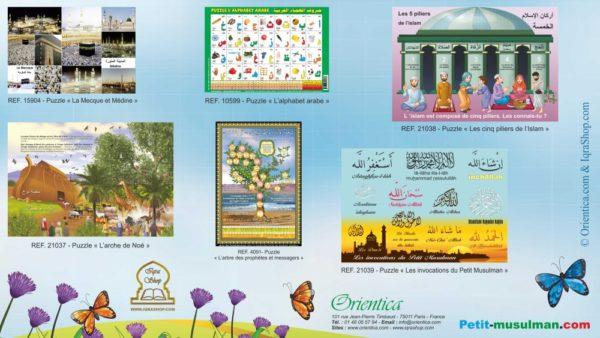 """Photo Grand Puzzle """"Les invocations du petit musulman"""" (38 x 26 cm) - Orientica"""