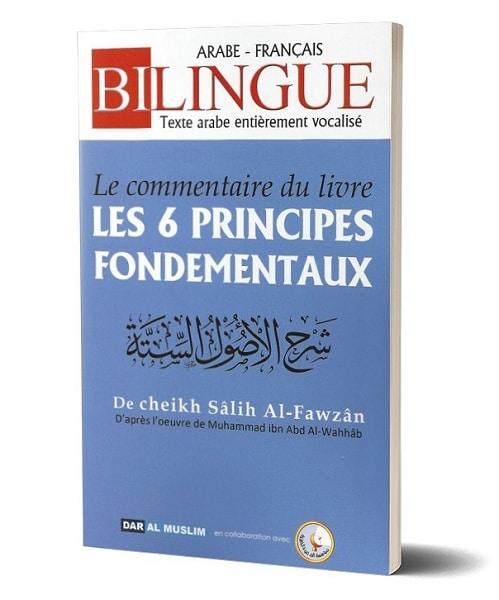 """Photo Le commentaire du livre """"Les 6 principes fondamentaux"""" (Bilingue français/arabe) - Dar Al Muslim"""