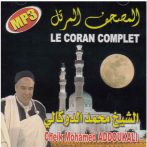 Photo CDMP3 – Coran Complet – Addoukali – CD302 -