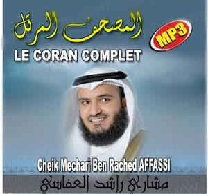 Photo Coran complet – Mechari Ben Rached Affassi -