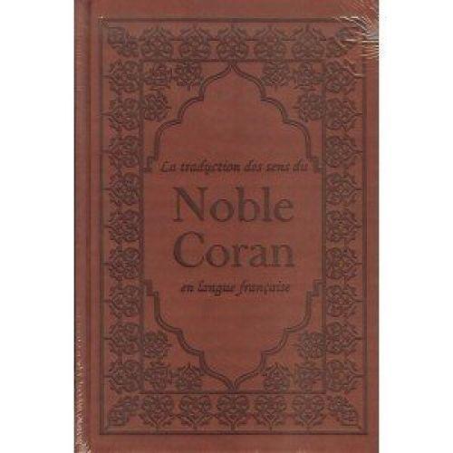 Photo Coran Français marron - Orientica
