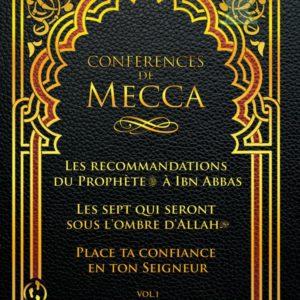 Photo Conférences de Mecca vol.1 - Dar Al Athariya