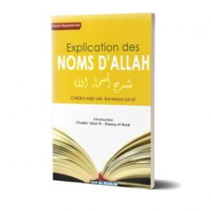 Photo Explication des noms d'Allah - Dar Al Muslim