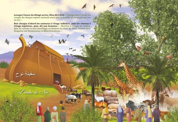 "Photo Grand Puzzle ""L'arche de Noé"" (38 x 26 cm) - Orientica"