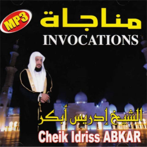 Photo Invocation – Idriss Abkar -