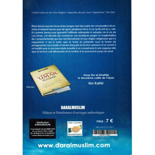 Photo Interprétation des rêves, Conduite à observer et règles à connaître - Dar Al Muslim
