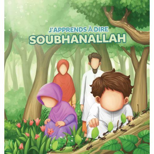 Photo J'APPRENDS À DIRE SUBHANALLAH - Muslim Kid