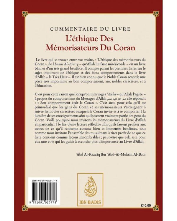 Photo L'ÉTHIQUE DES MÉMORISATEURS DU CORAN – ABÛ BAKR AL-ÂJURRÎ – IBN BADIS - Ibn badis