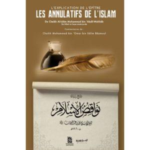 Photo L' EXPLICATION DES ANNULATIFS DE L'ISLAM - Dine al haqq