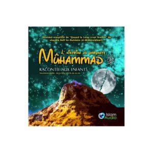 Photo L'HISTOIRE DU PROPHÈTE MUHAMMAD RACONTÉE AUX ENFANT SECONDE PARTIE - Islam Audio