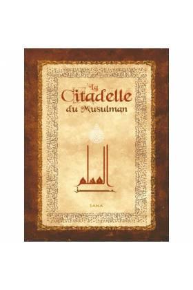 Photo La Citadelle Du Musulman – SOUPLE – Poche Luxe (Couleur Beige) - Sana