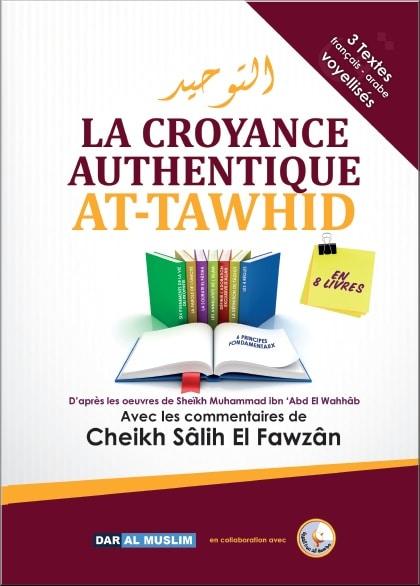 Photo La croyance authentique – At-Tawhîd – D'après l'oeuvre de Cheikh Muhammad Ibn Abd Al-Wahhab – Avec les commentaires de Cheikh Salih El Fawzan - Dar Al Muslim