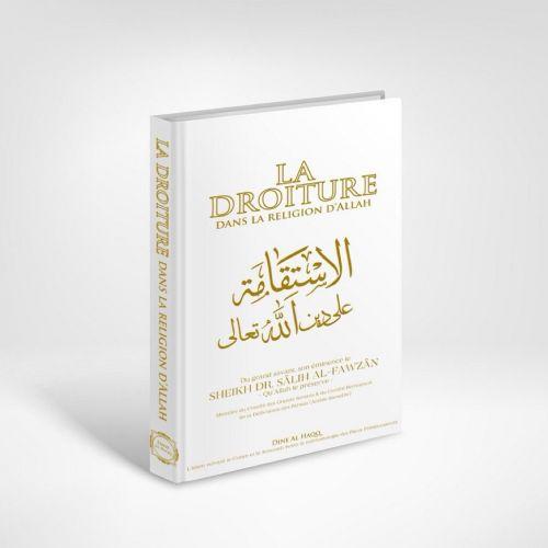 Photo LA DROITURE DANS LA RELIGION D'ALLAH – LE TRÈS HAUT - Dine al haqq