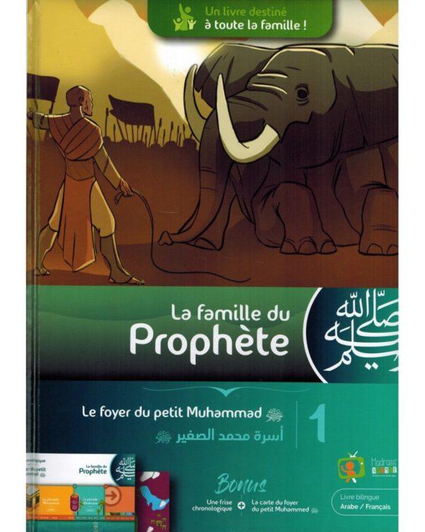 Photo La Famille du Prophète (SWS). Tome 1 Le foyer du petit Muhammad - Madrass' Animée