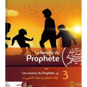Photo La Famille du Prophète (SWS). Tome 3 : Les cousins du Prophète (SWS) - Madrass' Animée