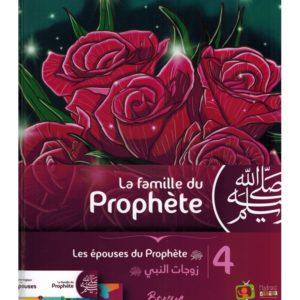 Photo La Famille du Prophète (SWS). Tome 4 : Les épouses du Prophète (SWS) - Madrass' Animée