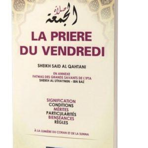 Photo La prière du Vendredi – صلاة الجمعة - Dar Al Muslim