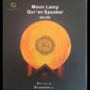 Photo Veilleuse coranique lune -