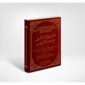 Photo LE COMMENTAIRE DES TROIS FONDEMENTS ARABE/FRANÇAIS DE CHEIKH AL ISLAM IBN 'ABDIL-WAHHAB - Dine al haqq
