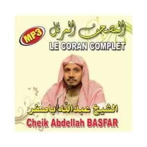 Photo Coran complet – Abdellah Basfar -