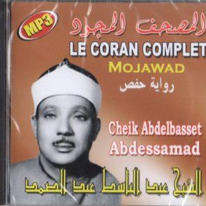 Photo Le Coran complet Mojawad (MP3) – Lecture Hafs- Cheikh Abdelbasset Abdessamad -