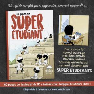 Photo LE GUIDE DU SUPER ETUDIANT - Bdouin