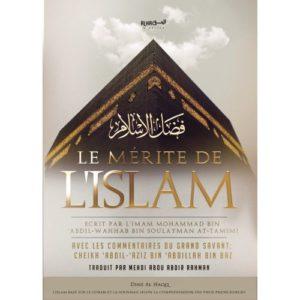 Photo LE MÉRITE DE L'ISLAM - Dine al haqq