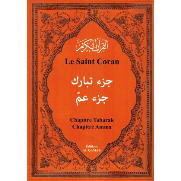 Photo LE SAINT CORAN – (JUZZ) CHAPITRE TABARAK & AMMA – AL QAMAR - Al Qamar