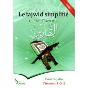 Photo Le Tajwid simplifi? (Cahier d'exercice) - Sana