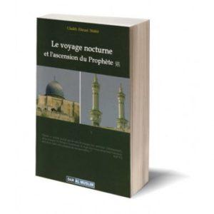 Photo Le voyage nocturne et l'ascension du Prophète (SAW) - Dar Al Muslim