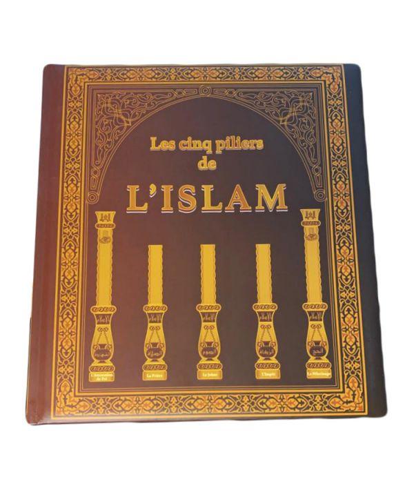 Photo Les Cinq Piliers De L'Islam, Conçu Et Réalisé Par L'équipe De Pixelgraf - Pixel Graf