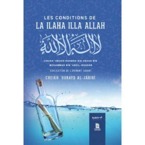Photo LES CONDITIONS DE LA ILAHA ILLA ALLAH - Dine al haqq