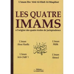 Photo Les quatre imams à l'origine des quatre écoles de jurisprudence – LA MAKTABA - La Maktaba