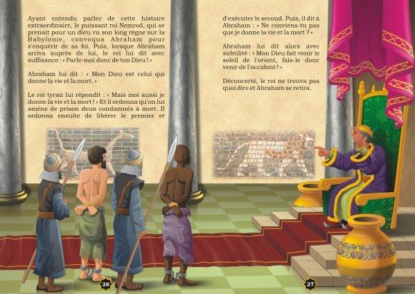 """Photo Les récits des prophètes à la lumière du Coran et de la Sunna : Histoire de """"Abraham contre les idôles"""" (Prophète Ibrahim) - Orientica"""