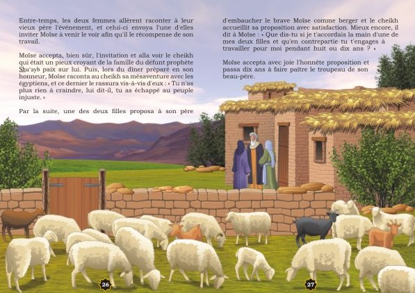 """Photo Les récits des prophètes à la lumière du Coran et de la Sunna : Histoire de """"Moïse et le buisson ardent"""" - Orientica"""