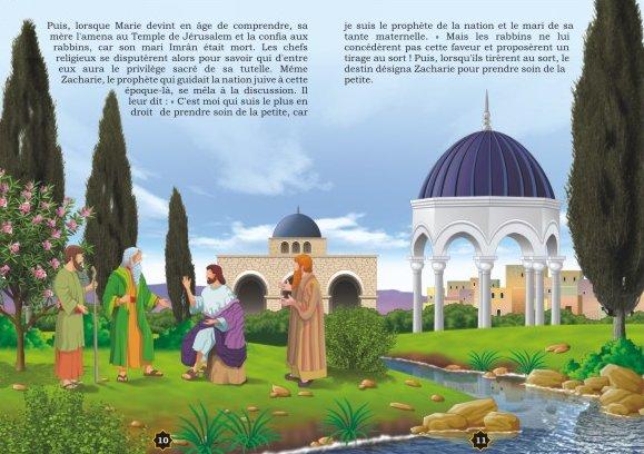 """Photo Les récits des prophètes à la lumière du Coran et de la Sunna : Histoire du prophète """"Jésus"""" ('Issâ) - Orientica"""