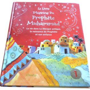 Photo Le livre d'histoires du Prophète Muhammad (Cartonné) – Tome 1 : La vie dans La Mecque antique, la naissance du Prophète et son enfance - Orientica