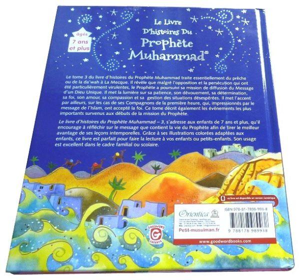 Photo Le livre d'histoires du Prophète Muhammad (Cartonné) – Tome 3 : La mission du prophète à La Mecque - Orientica