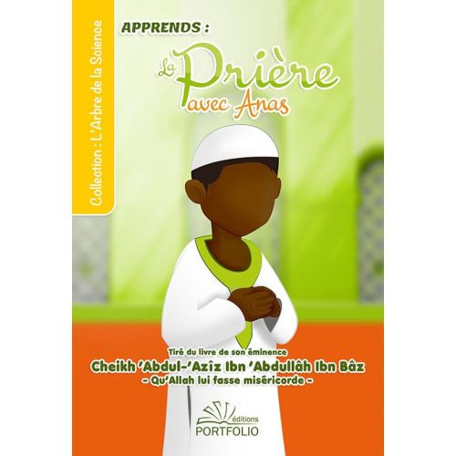 Photo MON LIVRE DE PRIÈRE (VERSION GARÇON) – VERSION AFRICAIN - Editions Portfolio