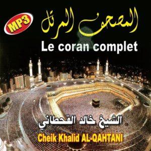 Photo Le Saint Coran complet en MP3 par cheikh Khaled Al-Qahtani -